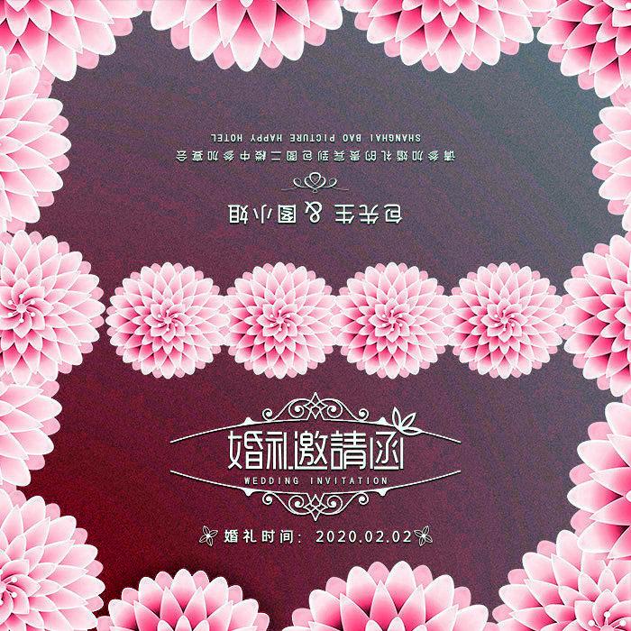 High End Pink Wedding Invitation Templetes PSD