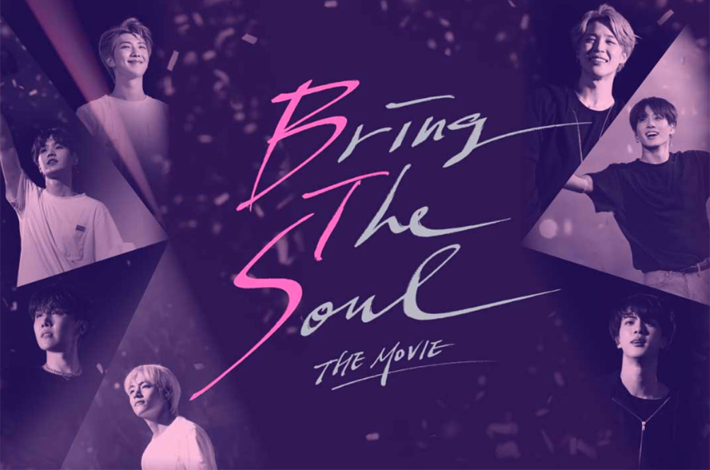 Quotes Film Bts Bring The Soul The Movie Vhy Imnida