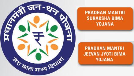 PMSBY Vs PMJJBY - दो लाख रुपये का इंश्योरेंस कवर,नाम मात्र के प्रीमियम पर मिल रहा है