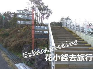 漢拿山展望台