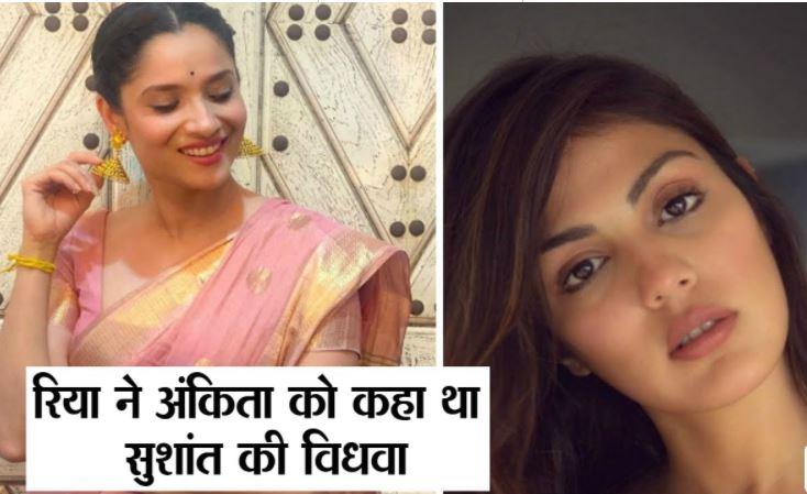 Sushant Singh Rajput, Rhea Chakraborty, Celebs Gossips,
