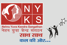 Nehru Yuva Kendra Sangathan Recruitment 2019