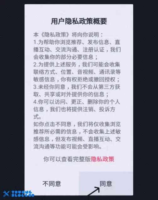 Cách tải Tik Tok Trung Quốc cho Android và IOS mới nhất 2020