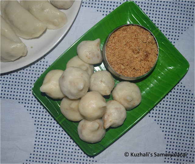 DRY FRUITS POORANA KOZHUKKATTAI- DUMPLINGS WITH DRYFRUITS FILLING