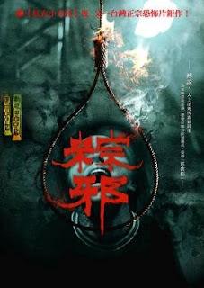 Download Film dan Movie The Rope Curse (2018) Subtitle Indonesia