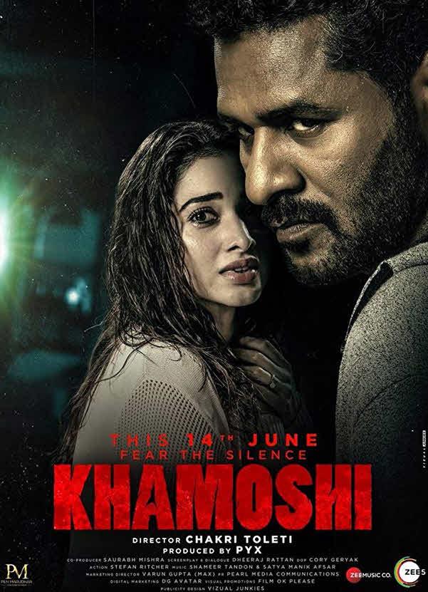 مشاهدة فيلم Khamoshi 2019 مترجم
