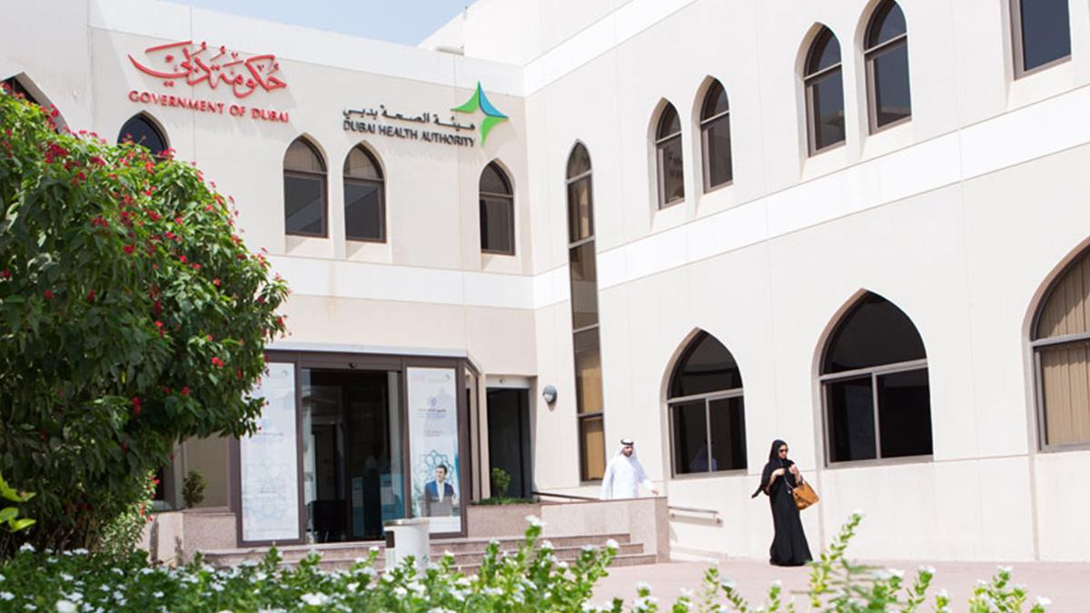 Dubai Health authority Building