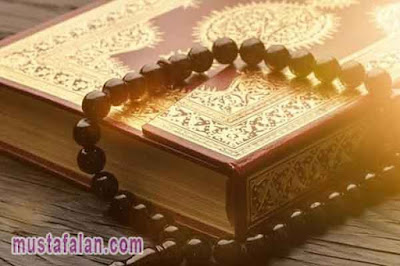 doa setelah membaca surat al fatihah