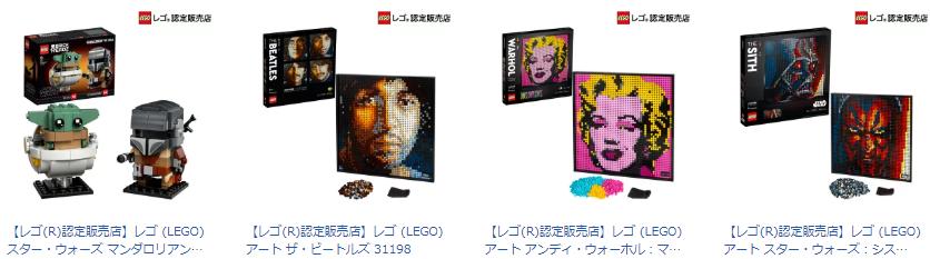 新発売LEGOまとめてチェック