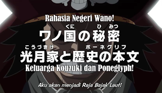 One Piece Episode 770 Subtitle Indonesia