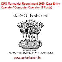 DFO Mangaldai Recruitment 2020- Data Entry Operator/ Computer Operator (4 Posts)