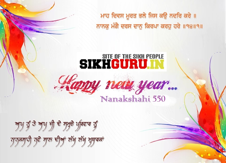 Happy-New-Year-Nanakshahi-2019