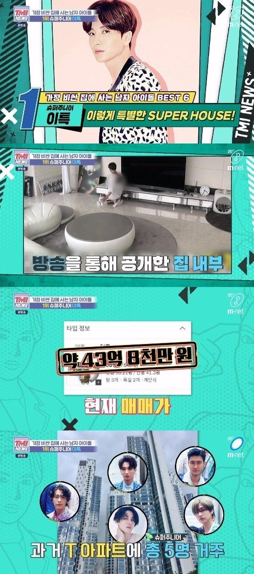 'TMI News' haberine göre en pahalı evde yaşayan erkek idol SJ Leeteuk