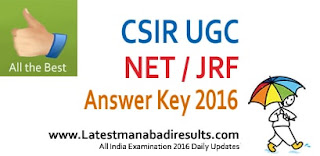 CSIR UGC NET Key 2016, UGC NET JRF Exam Solved Key 2016, CSIR NET JRF June 2016 Answer Key, csirhrdg.res.in 2016 Key, JOINT CSIR-UGC NET Exam Dec 2016 Question Papers & Final Answer Keys