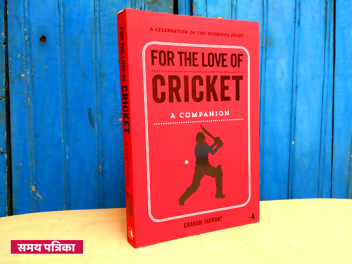 for-the-love-of-cricket