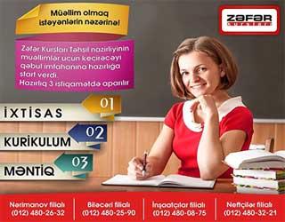 Zəfər Kursları