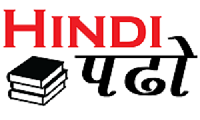 hindipadho.in-Biography