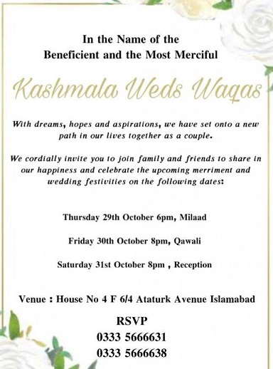 Kashmala Tariq Wedding Card