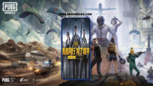 رابط تحميل لعبة ببجي pubg mobile الصينية للايفون 2021 آخر إصدار مجانًا.. ومتطلبات تشغيل ببجي على الايفون