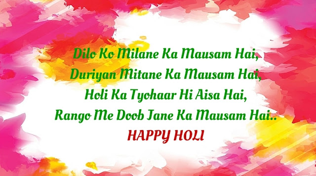 Happy Holi 2017 HD Wallpapers