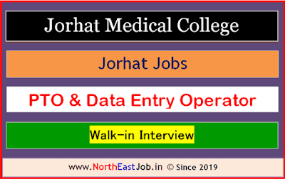 Jorhat-Medical-College-Hospital-PTO-DEO-Walk-in