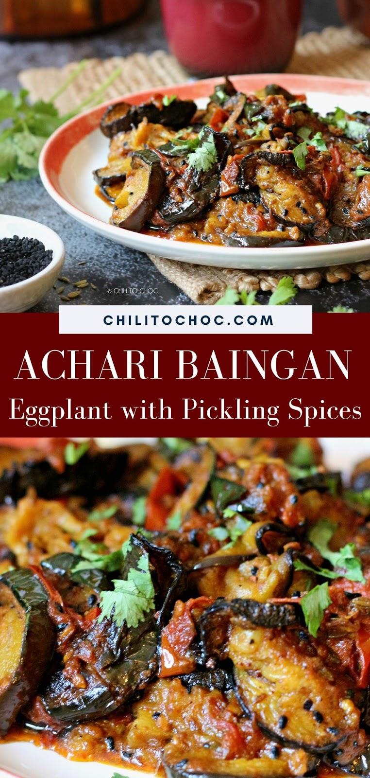 Achari Baingan (Eggplant with Pickling Spices)