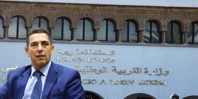 قرار جديد بشأن عملية الترشيح لولوج الأقسام التحضيرية للمدارس العليا
