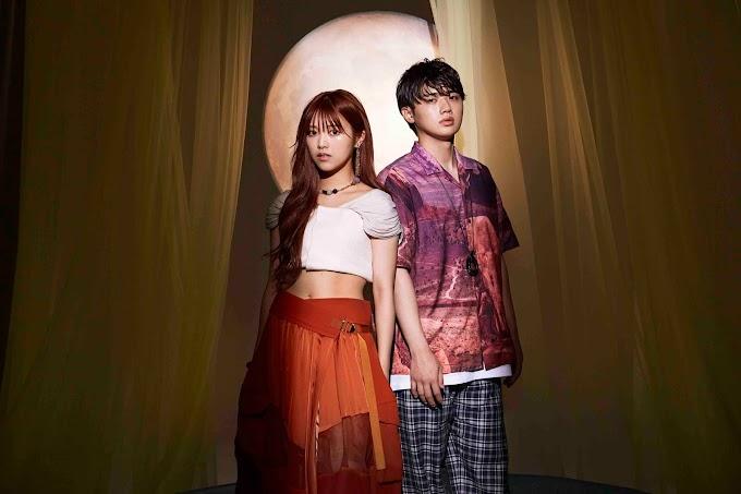 """Maruritoryuga - Rinaria Lyrics「TV Anime """"Koi to Yobu ni wa Kimochi Warui"""" ED」"""