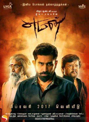 Yaman 2017 Full Tamil Movie Download 720p ESub WEBRip