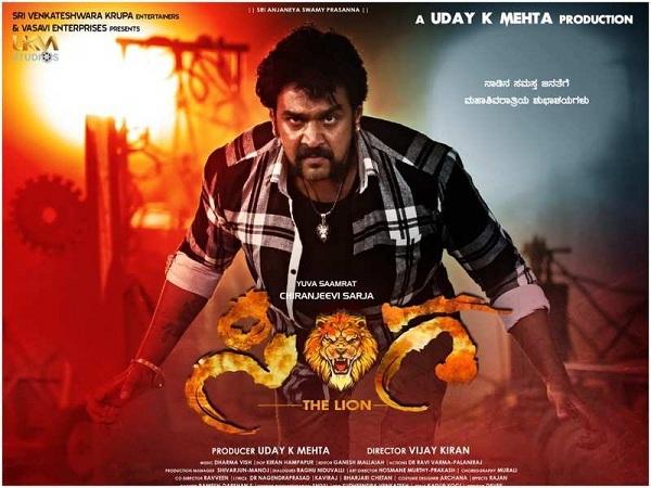 Singa Kannada Movie Review Rating - Say Cinema