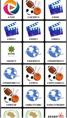 تطبيق Oreo TV, Oreo TV apk, لمشاهده القنوات الرياضية و beIN SPORTS