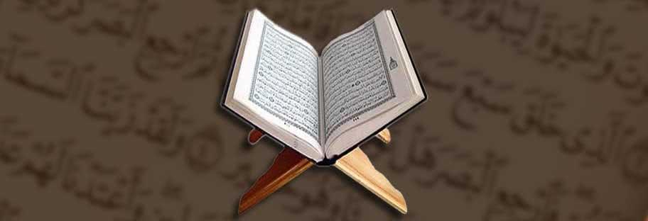 تطبيق ختم القرآن الكريم Khatm Quran لمساعدتك في ختم القرآن بسهولة