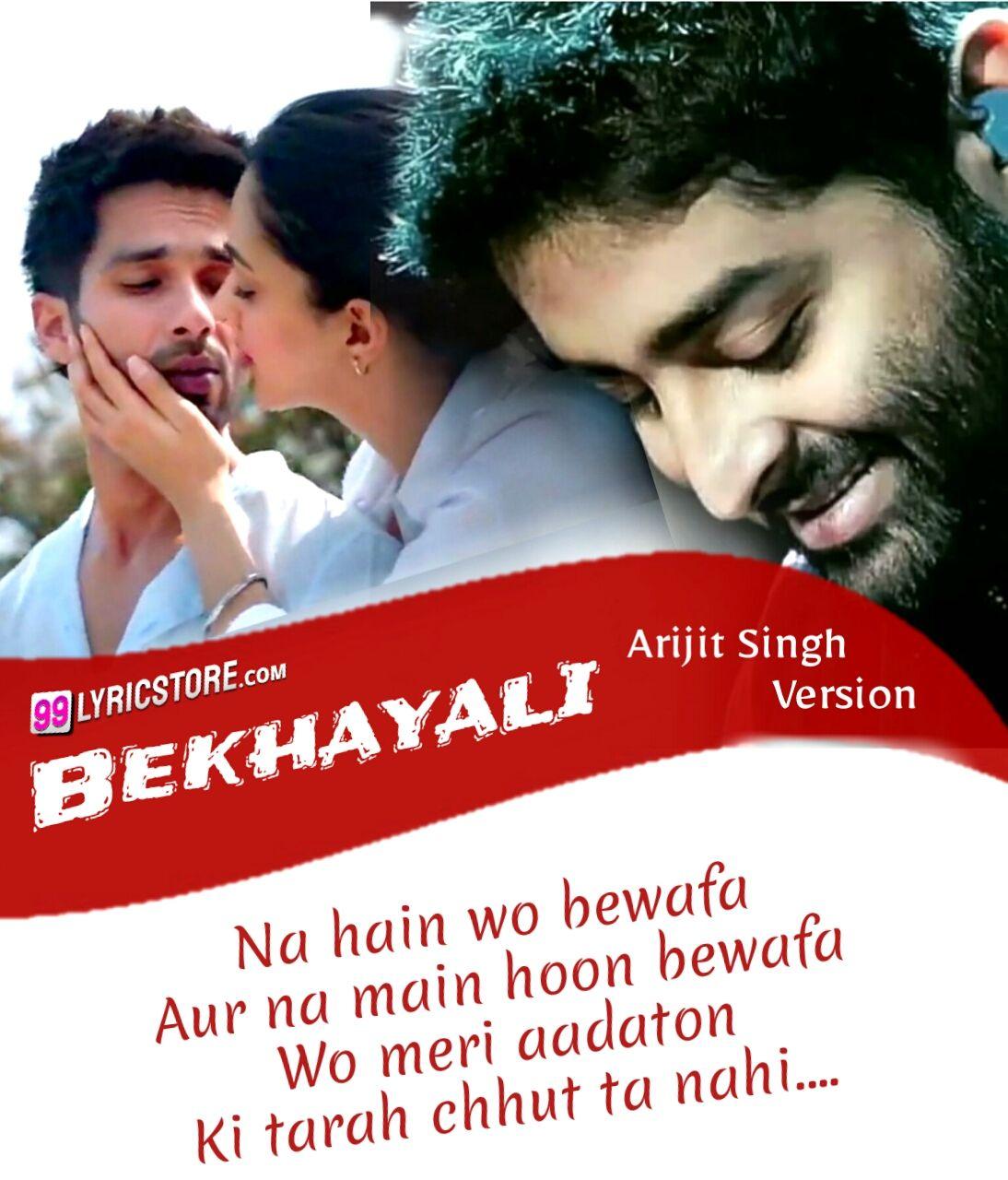Bekhayali Arijit Singh Version Lyrics From Movie Kabir Singh