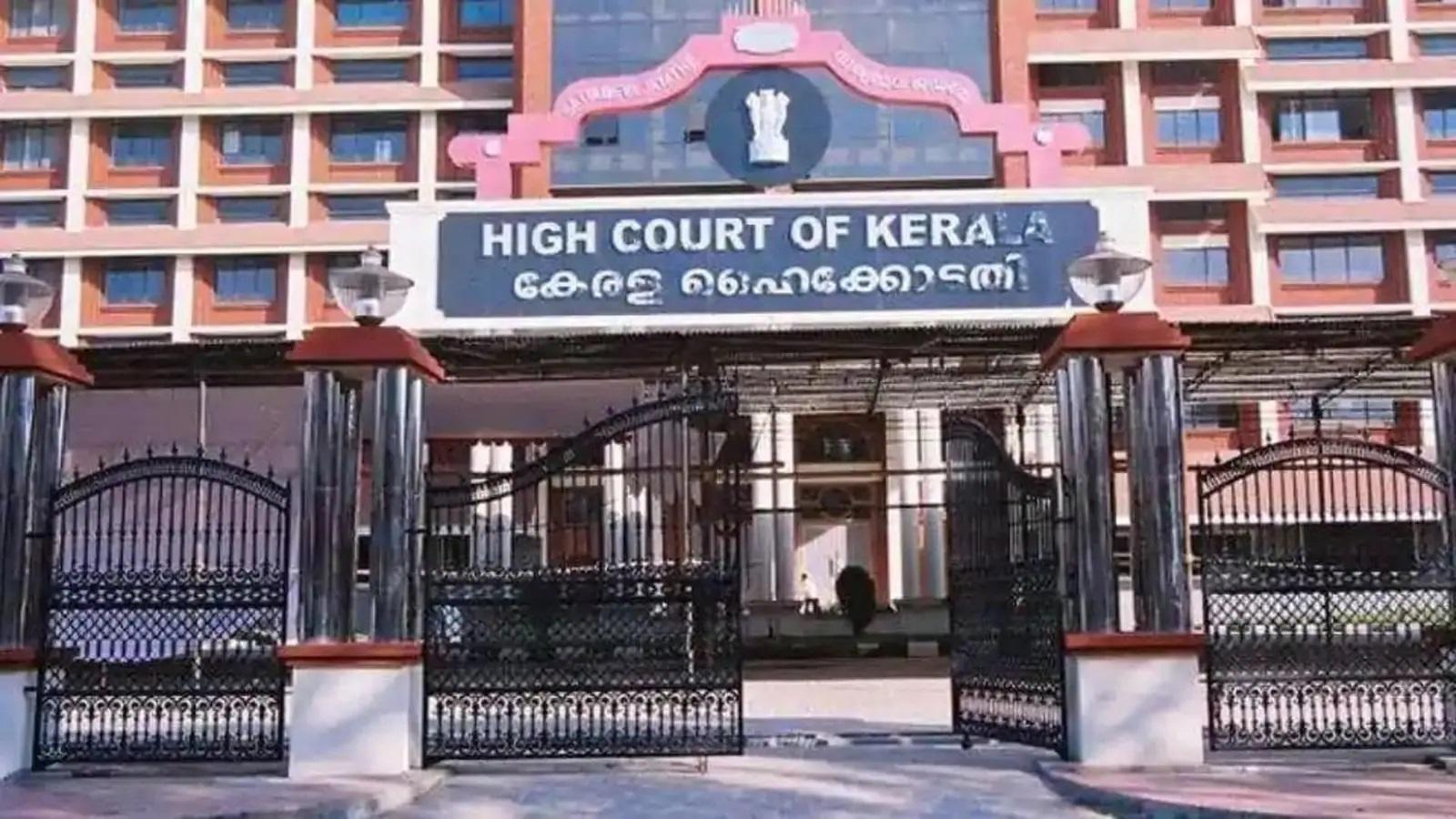 High Court of Kerala Recruitment 2021
