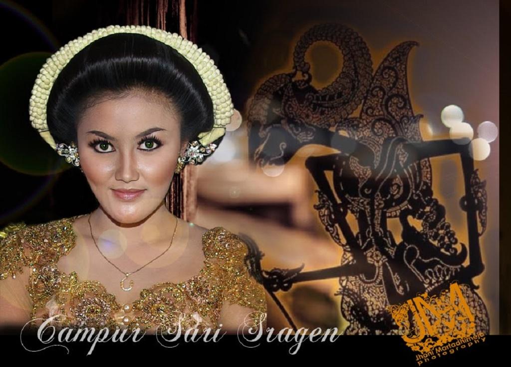 Sholawat Nabi Tembang Islami Campursari Jawa 50+ MP3   MP3 NASYID