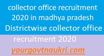 collector office vacancy