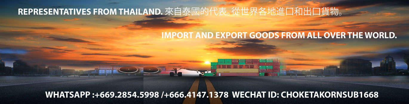 Supply Agency ,Import gold, import oil, import diamonds,import scrap steel