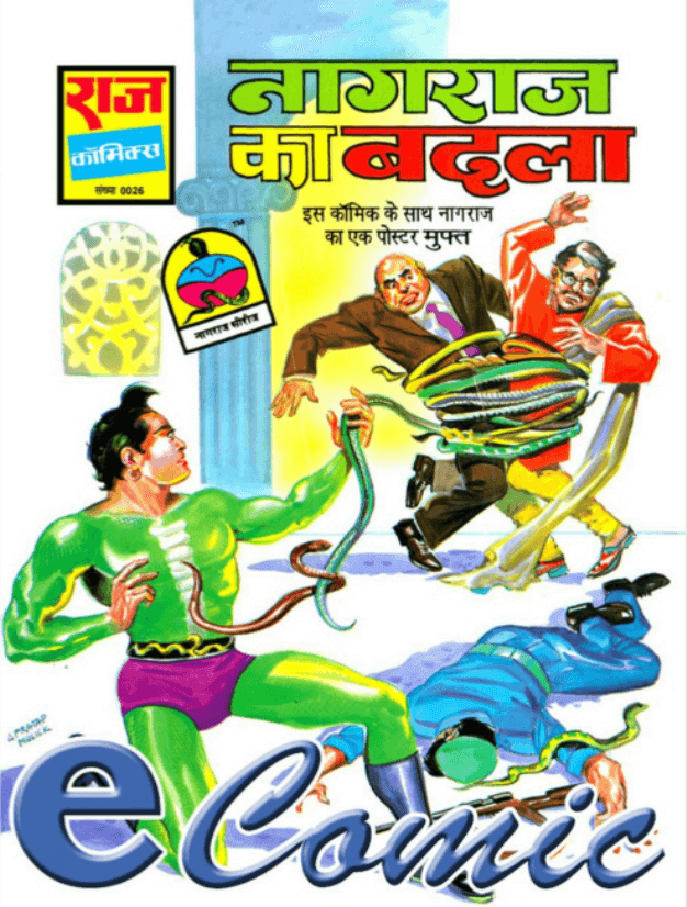 Nagraj comics download free in hindi Pdf 2020 raj comics download pdf free in hindi