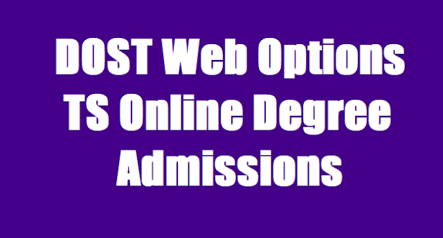 How to give dost web options,TS Online Degree admissions,web option dates
