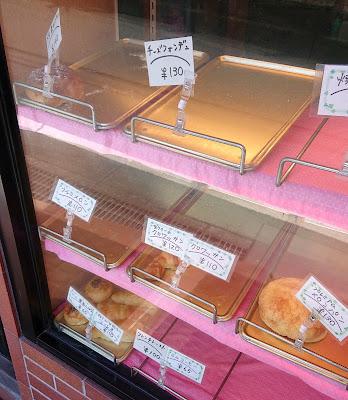 焼きたてパン工房 サンライトリングブレス(河内長野市)