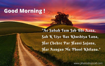 good-morning-pic-shayari