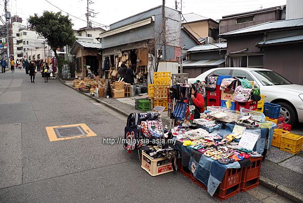 Shopping at Yanaka Ginza