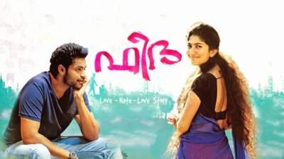 FIDAA (2017)  Hindi + Telugu + Tamil + Kannada + Malayalam 480p