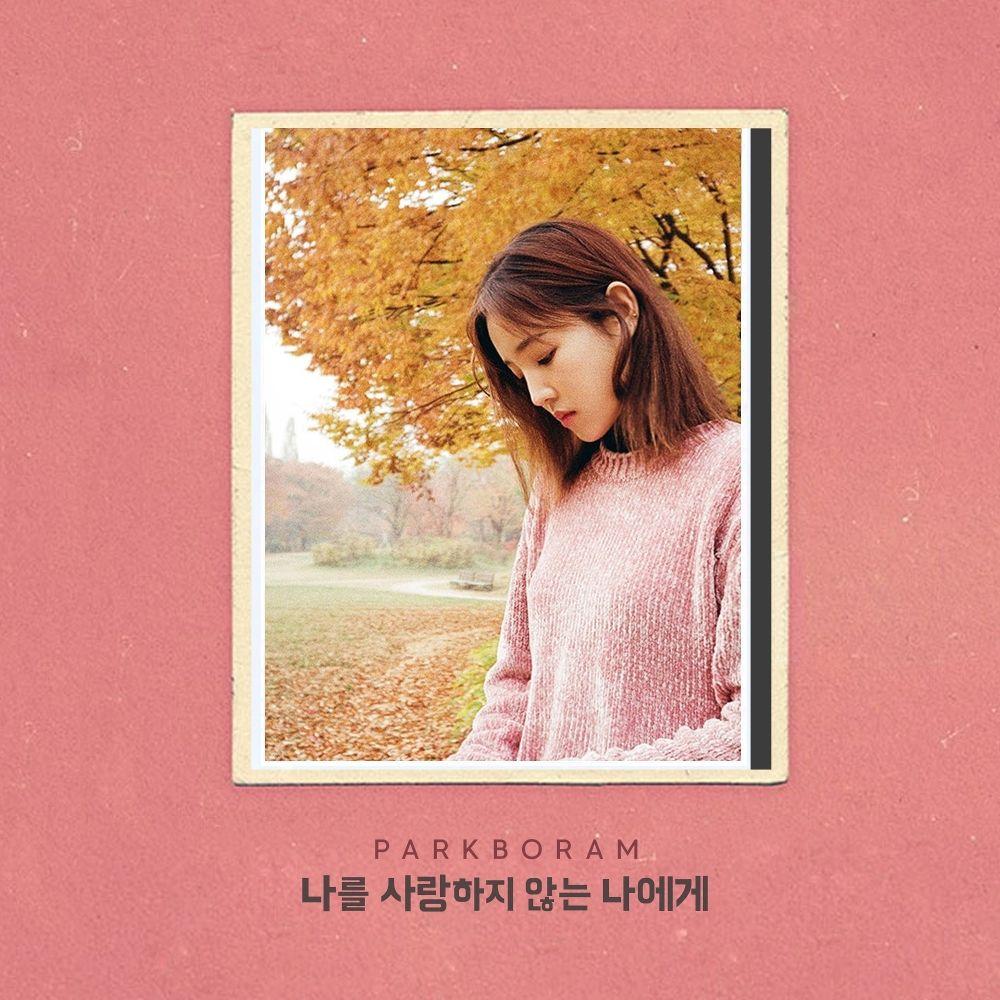 Park Boram – To My Unloving Self – Single