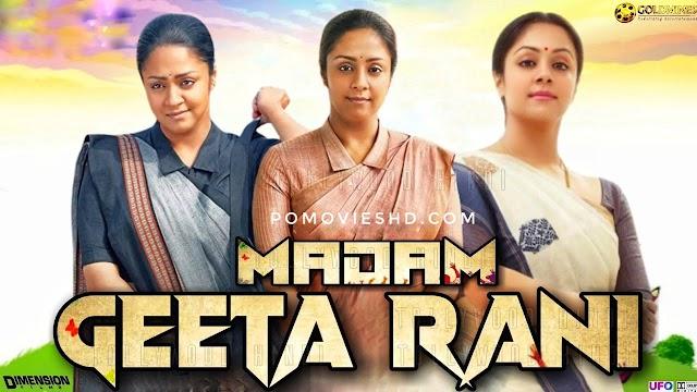 Madam Geeta Rani (Raatchasi) 2020 HDRip 720p & 480p GDrive Download