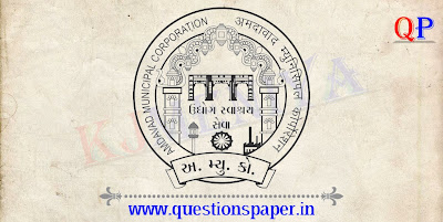 AMC Sahayak Sanitary Inspector and Garden Supervisor Question Paper (20-10-2019)