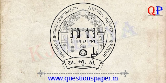 AMC Multi-Purpose Health Worker Exam Question Paper (07-07-2019)