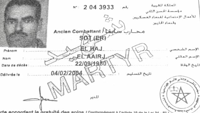 اسماء لا تنسى/الشهيد العيرج الحاج ،شهيد حرب الصحراء وشهيد الجيش المغربي