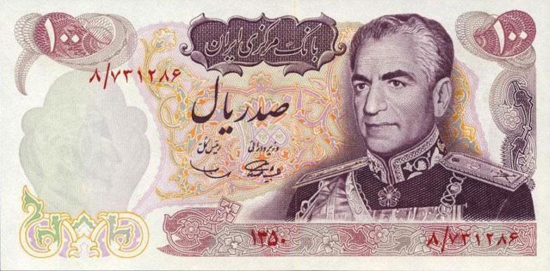 Persian empire notes