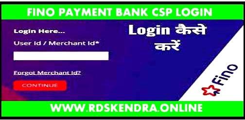 FINO PAYMENT BANK CSP LOGIN